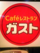 ★GT甲府酒折店オールスターズ★