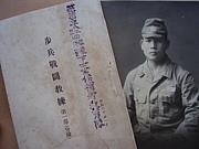 本土決戦 -関東の防衛-