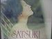SATSUKI 姉さん