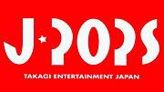 J-POPS-徳島-イベント情報