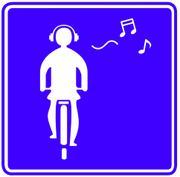チャリDEミュージック