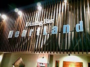 Dining Bar HeartLand