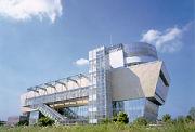 環境エネルギー館
