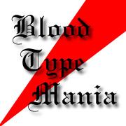 血液型マニア