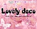 デコ電SHOP★Lovely deco