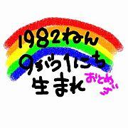 1982年9月1日