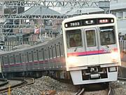 京王電鉄7000系