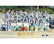 KG 2年D組中平せんせ〜