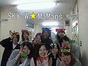 SKY.W★MaMans