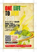 ★ONE LIFE TO LIVE★