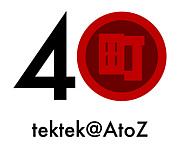 """町田テクノDJイベント""""tektek"""""""