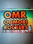 O.M.R(大森ロッカーズ)