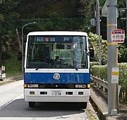 MR238号車保存会