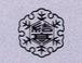 茨城県立結城第二高等学校