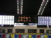 広島大学霞水泳部