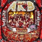 1、2パチ&4円甘デジ(Gayonry)