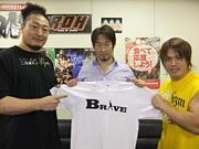 BRAVE〜Noah〜