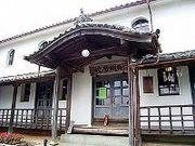 愛媛県建築士会(一般参加OK)