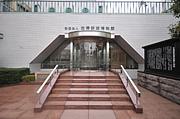 財団法人 吉澤野球博物館