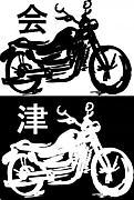 会津 バイク ツーリング