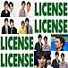 L☆F〜ライセンスファミリー〜