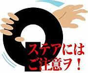 Q技会協会