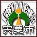 オンラインゲーマーズ in宍粟市