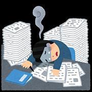 過労死を考える