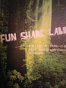 FUN SHARE LABO