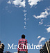Mr.children 「かぞえうた」
