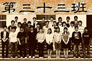 慶應義塾大学経済学部33組