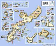 手話手話な生活in沖縄