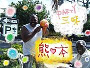 パーティー&飲み会三昧☆熊本★
