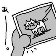 写真を指紋から守りたい!