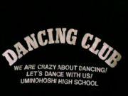 浜松海の星高校ダンス部