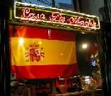 スペインバル・カサ・デ・マチャ
