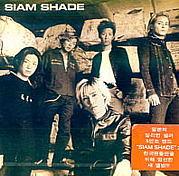 韓国版SIAM SHADE