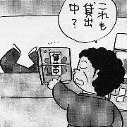 堀田かつひこ「オバタリアン」
