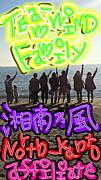 ☆★team風一族family★☆