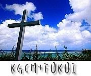 ゴスペルクワイア KGCM福井
