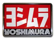 「ヨシムラ」YOSHIMURA