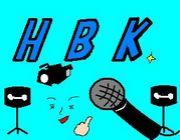 HBKを思う会