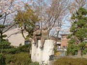 1997久喜市立江面第一小学校1997