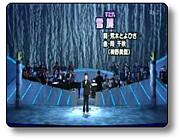 清水博正さん~NHKのど自慢優勝