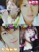 LOVE IN YOU
