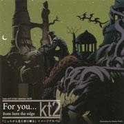 kt2 (UNKNOWN)
