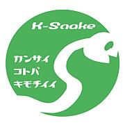 K-Snake