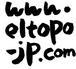 El Topo Online Store