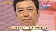 北海道AKB組★