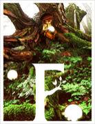 精霊たちの森林舞踏会